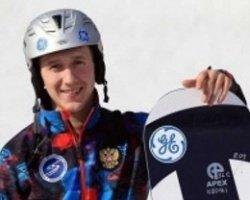 Необходимая одежда для сноубординга