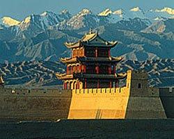 Посетить Пекин