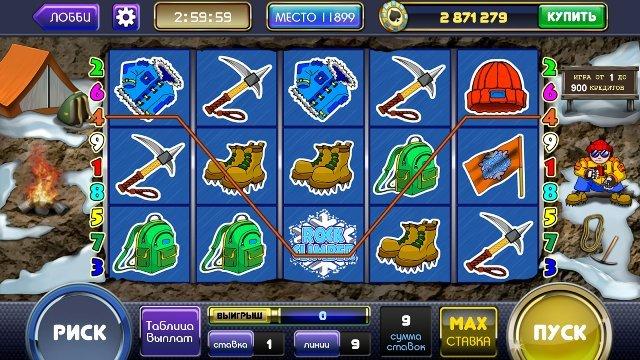 Играйте в Big Game Safari в лучшем качестве - на сайте Вулкан Россия