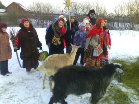 Зачем в Рождествено козу по улицам водили