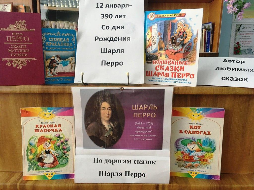 Дети Лаишевского района путешествовали «По дорогам сказок Шарля Перро»