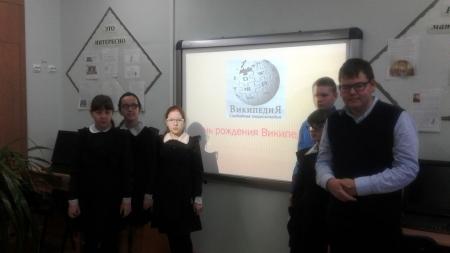 День Википедии в Лаишевской школе-интернате