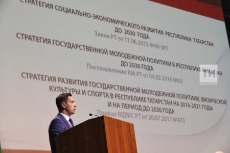 В 2018 году в Татарстане появится более ста новых спортобъектов