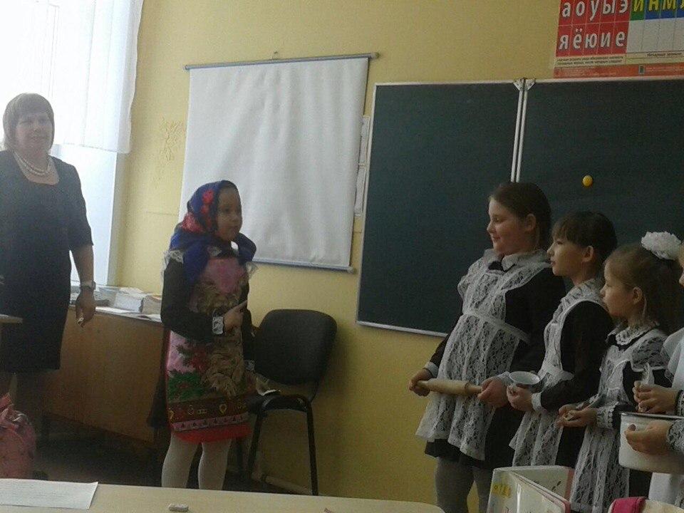 Учителя учатся