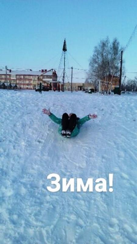 ФОТО на конкурс «Новогодняя сказка». Участник – Элина Миннегалеева
