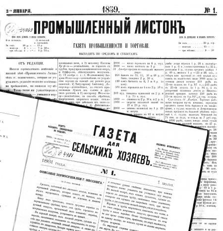 Сегодня, 13 января, в России отмечается День российской печати