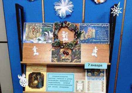 Узнайте больше о рождественских чудесах
