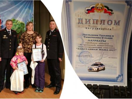 Начальник ОГИБДД УМВД по г. Казани И.Г. Новиков вручил диплом нармонской школьнице