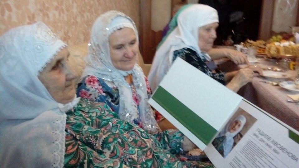 Ветерану труда, жительнице Кирбей исполнилось 90 лет