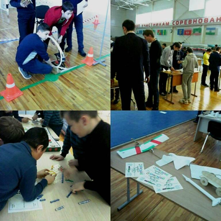 Малоелгинские школьники в открытом научно-техническом квесте заняли 5 место
