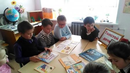 Час громкого чтения в год Льва Толстого