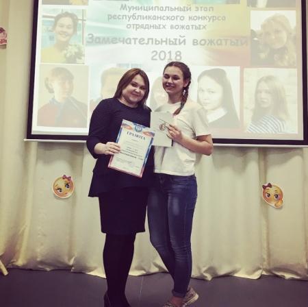 Первое место в районом конкурсе вожатых – у Лаишевской СОШ №2