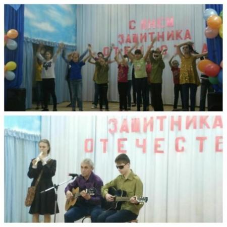 В школе -интернате отметили День защитника Отечества