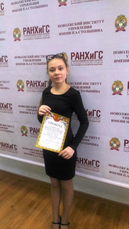Лаишевская школьница получила диплом 1 степени на научно-практической конференции