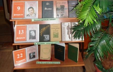 Лаишевская библиотека. Выставка к юбилеям творцов