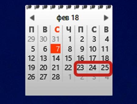 В конце февраля жителей Лаишевского района ждут три дня отдыха