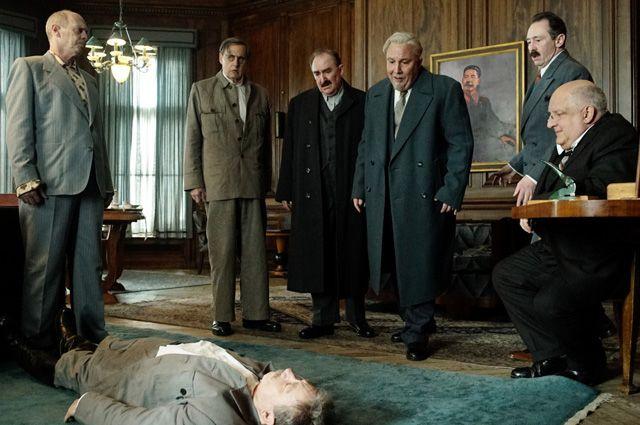 «Смерть Сталина» .