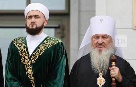 Заявление митрополита Феофана и муфтия Самигуллина по поводу трагических событий в Кизляре