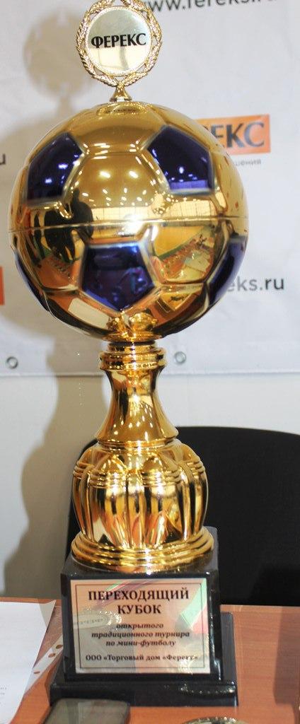 Открытый традиционный турнир по мини-футболу на кубок торгового дома «Ферекс». Начало игры.  ФОТОГАЛЕРЕЯ