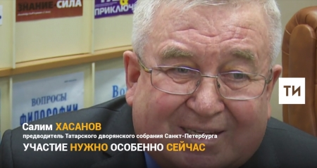 Почему необходимо принять участие в выборах Президента РФ