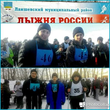 В Лыжне России-2018 участвовали школьники со всего Лаишевского района