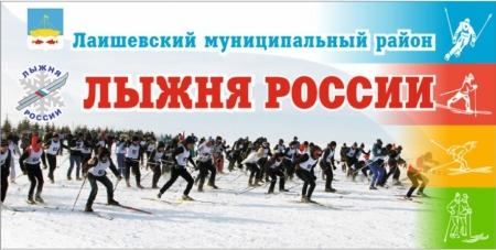 Приглашаем всех на лыжные гонки и Масленицу