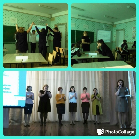 Учителя Лаишевского района соревнуются в мастерстве воспитания