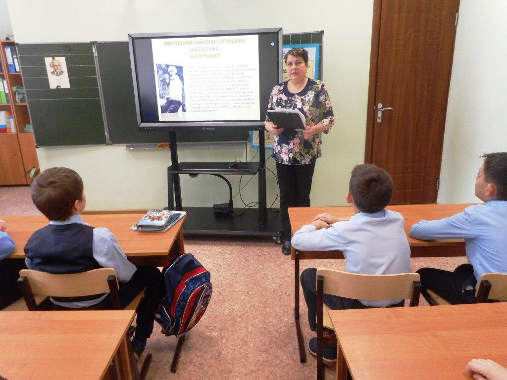 Лаишевские школьники окунулись в удивительный мир книг Михаила Пришвина