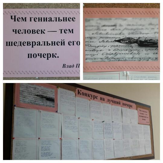 Вести из Лаишевской  школы-интерната