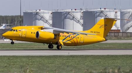 В СМИ сообщают о крушении авиалайнера АН-148