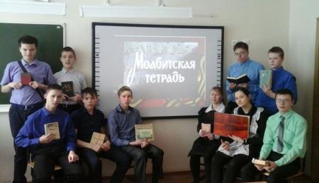 Международный день родного языка прошел в Лаишевской школе-интернате
