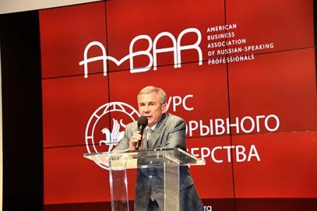 В Татарстане стартует программа «Курс прорывного лидерства»