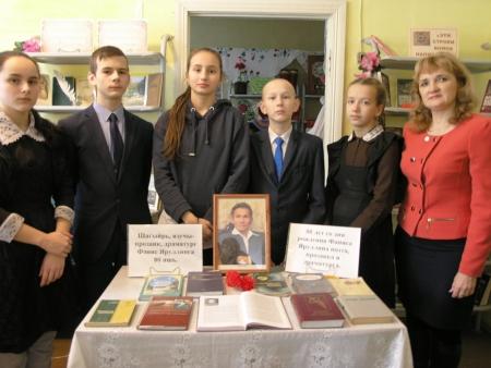 Школьники познакомились с творчеством народного поэта