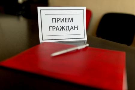 Единый день приема граждан по вопросам невыплаты заработной платы