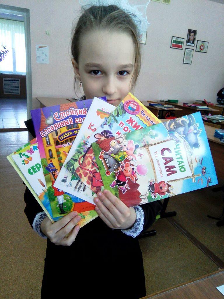 Международный день книгодарения отметили во многих школах Лаишевского района