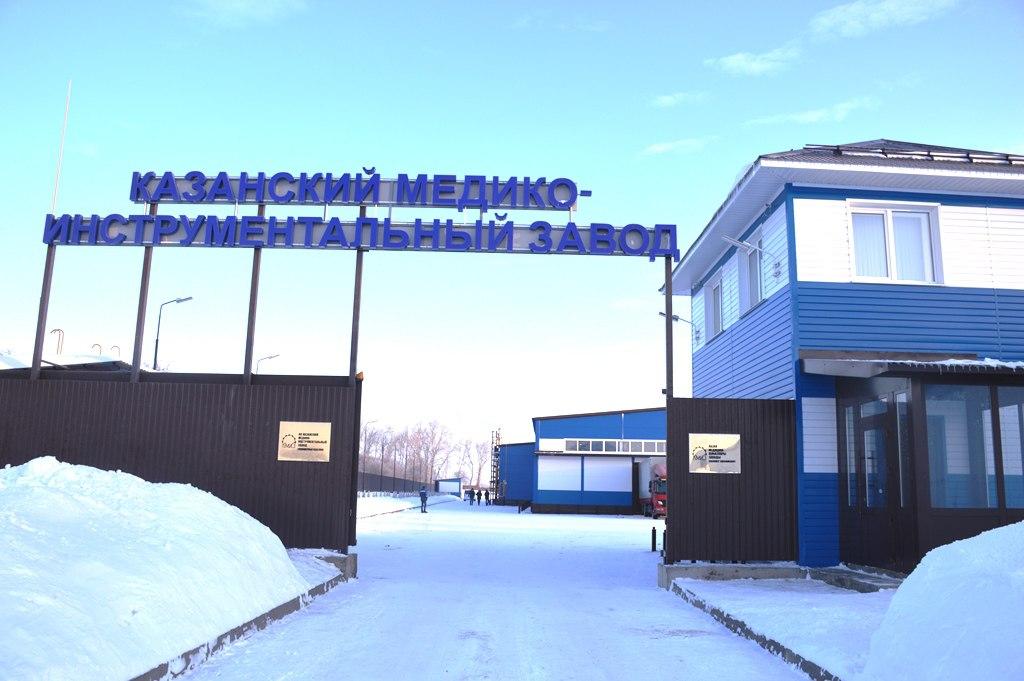 В Лаишевском районе открыли новый завод