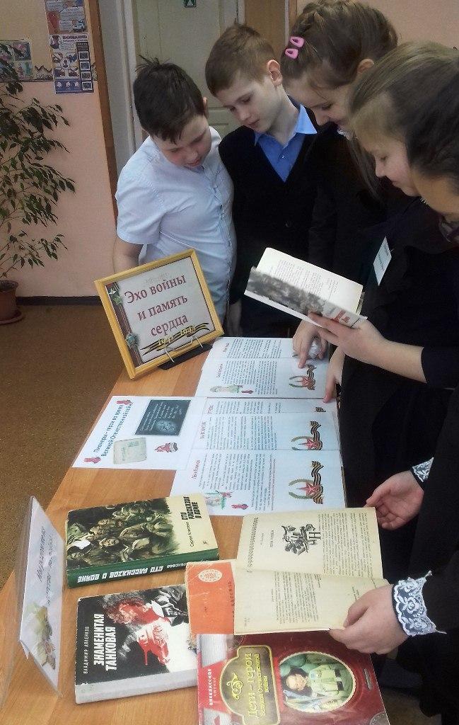 На уроках мужества дети восхищаются подвигами сверстников в годы Великой Отечественной войны