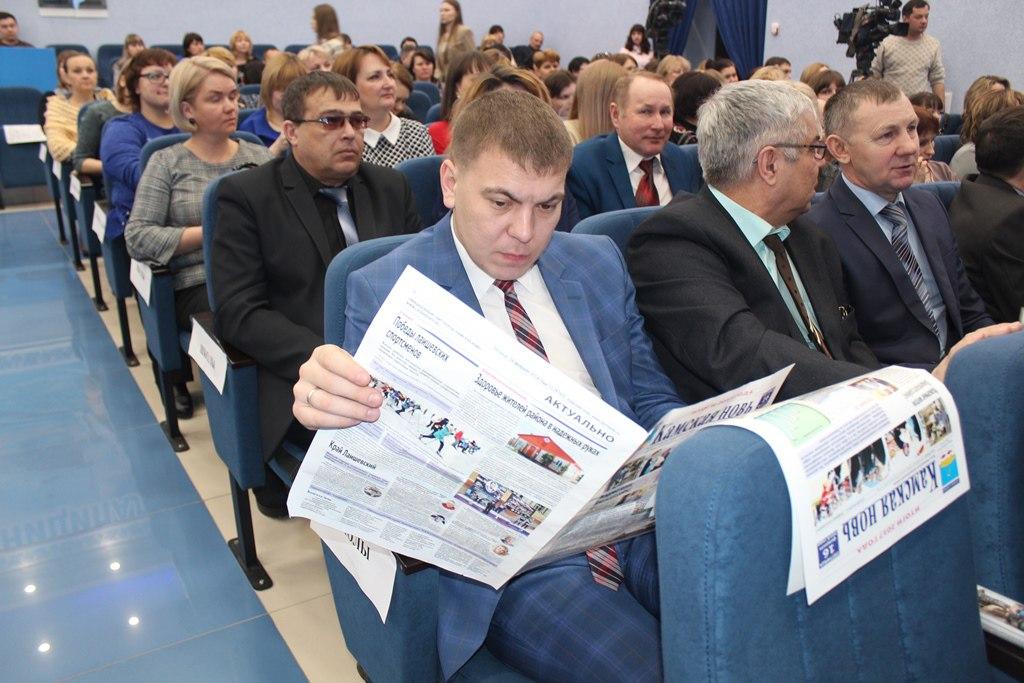 Глава района Михаил Афанасьев подвел итоги развития района в 2017 году