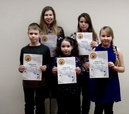 Ученики Лаишевской ДШИ завоевали дипломы на Международном конкурсе