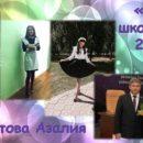 ФОТО на конкурс «Мисс школьница 2018». Участник – Азалия Гиниятова