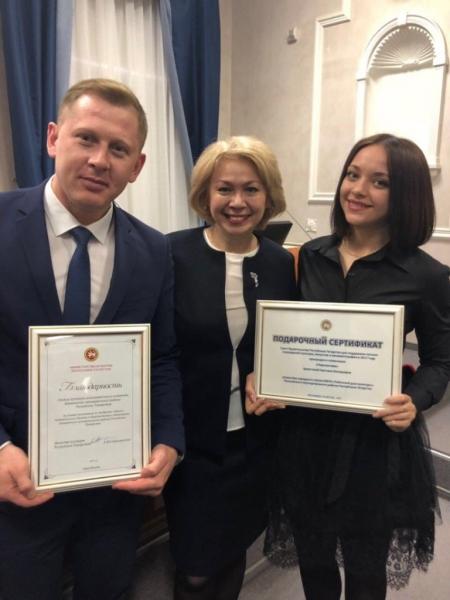 Работники культуры Лаишевского района удостоились наград Министерства культуры РТ