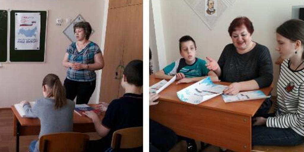 В Лаишевской школе-интернате прошла интеллектуальная игра «Что такое выборы»