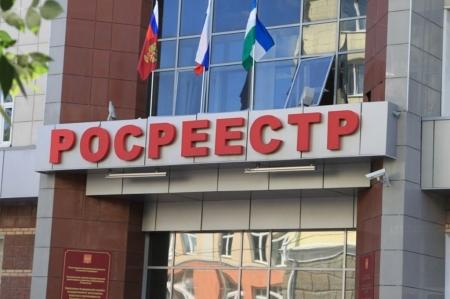 Радиоэфир. Росреестр Татарстана расскажет о случаях, когда обязательна нотариальная форма сделки