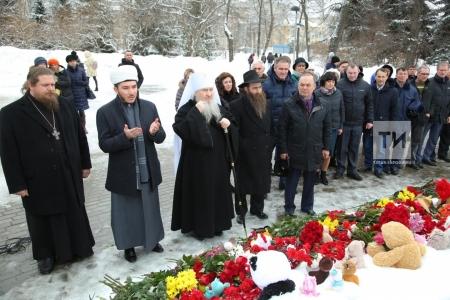 Лидеры духовных конфессий Татарстана почтили память жертв кемеровской трагедии