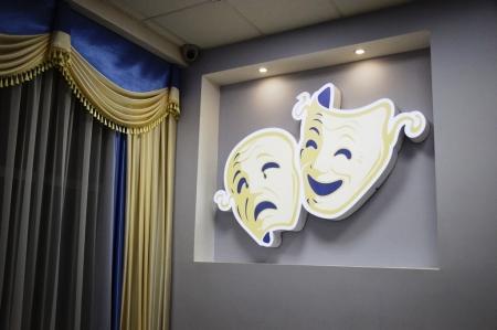 Сегодня Всемирный день театра
