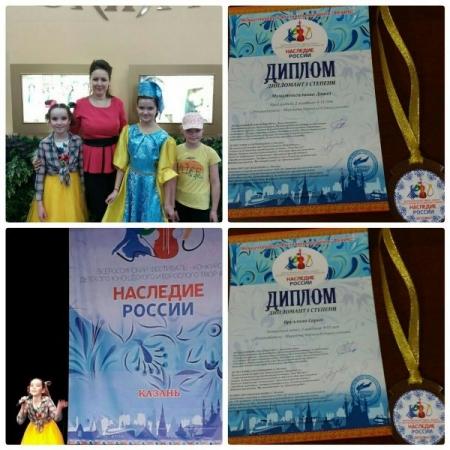 Сокуровские школьницы стали дипломантами первой степени