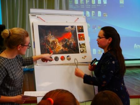 Музейная педагогика как инновационная педагогическая технология
