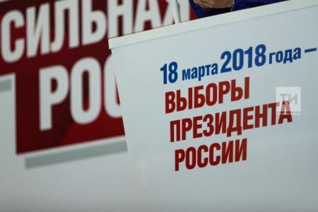 По данным ВЦИОМ* за Путина в Татарстане проголосуют не менее 81 процента активных избирателей