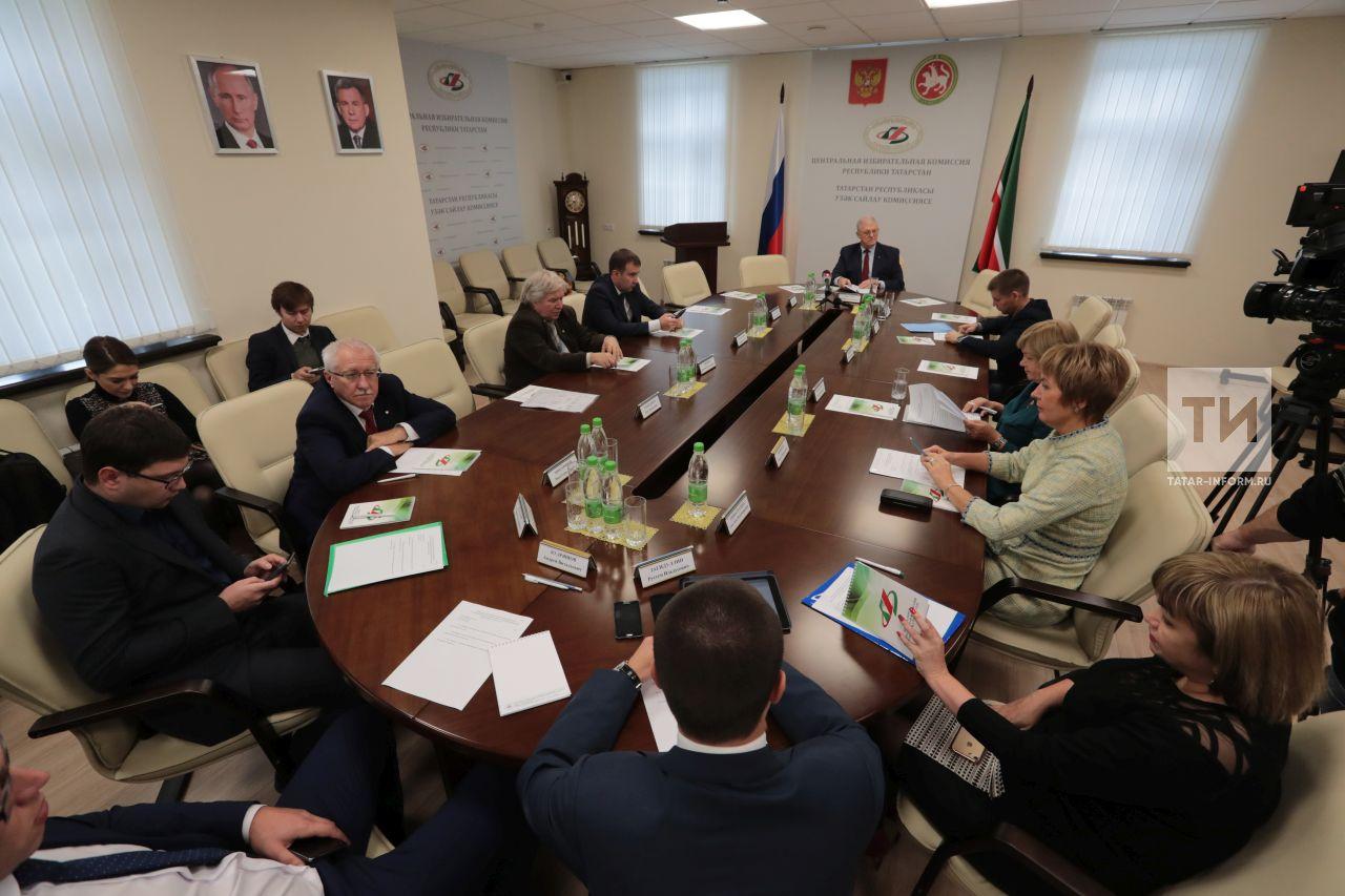 ДЕНЬ ВЫБОРОВ-2018 В КАЗАНИ: БЕСПЛАТНЫЙ ПРОЕЗД И ВАЛЕРИЙ МЕЛАДЗЕ С САЛАВАТОМ НА ОДНОЙ СЦЕНЕ