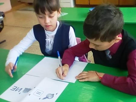 Третьеклассники решают нестандартные задачи